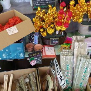 竹、蓮の葉(生)みそはぎなどもございます!